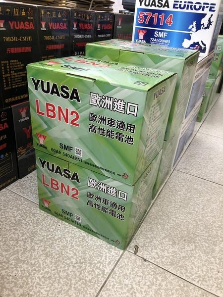YUASA湯淺電池LBN2(56214-SMF)免保養汽車電池★全館免運費★『電力中心-Yahoo!館』