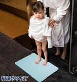 腳墊門墊衛生間硅藻泥地墊淋浴房吸水速干浴室防滑墊子  扣子小鋪