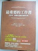 【書寶二手書T6/財經企管_IHE】最重要的工作書-巴菲特.威 爾許盛讚的職場守則_金恩