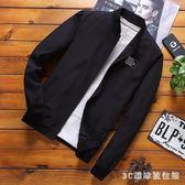 中大尺碼棒球服外套 男士外套新款韓版潮流修身帥氣休閒棒球服薄上衣夾克LB2642【3C環球數位館】