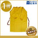 【R-66】塑膠長袍 適合伙房/工廠/水電 防潑水 可重覆使用等