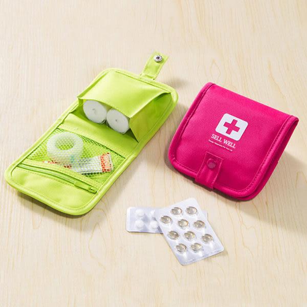 攜帶型藥包 (不挑色)