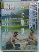 挖寶二手片-K15-059-正版DVD*華語【天上草原】-娜仁花*寧才