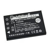 《電池王》For SANSON X9 高容量鋰電池 ☆免運費☆