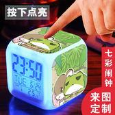 旅行青蛙七彩鬧鐘蛙兒子崽崽動漫周邊電子時鐘創意生日禮物小夜燈DSHY 都市韓衣