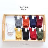 彩點羊毛襪女士素色基礎款打底襪子女秋冬加厚羊毛保暖襪D1701【狐狸跑跑】