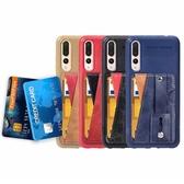 華為 P20 P20 Pro 卡扣支架款 手機殼 插卡殼 全包邊 軟殼 多通能 保護殼