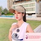 遮臉防紫外線防曬遮陽帽太陽帽防曬空頂帽女夏【櫻桃菜菜子】