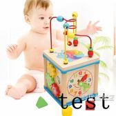 嬰兒玩具6-12個月益智積木0-1-2-3周歲寶寶男女孩繞珠玩具百寶箱 中秋烤肉鉅惠