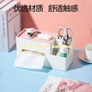 收納盒簡約紙巾盒家用多功能遙控器收納餐巾紙盒桌面茶幾抽紙盒【風之海】
