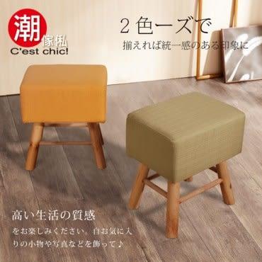 【C est Chic】森林唱遊小椅凳-黃色