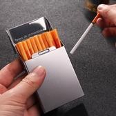 細煙20支裝煙盒