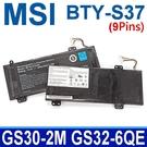 MSI BTY-S37 9pins 4芯 . 電池 GS30-2M MS-13F1 GS32-6QE MS-13F2