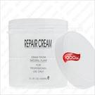 半透明PP塑膠圓形空罐-1000mL(單入)粉劑乳霜分裝瓶罐[86972]