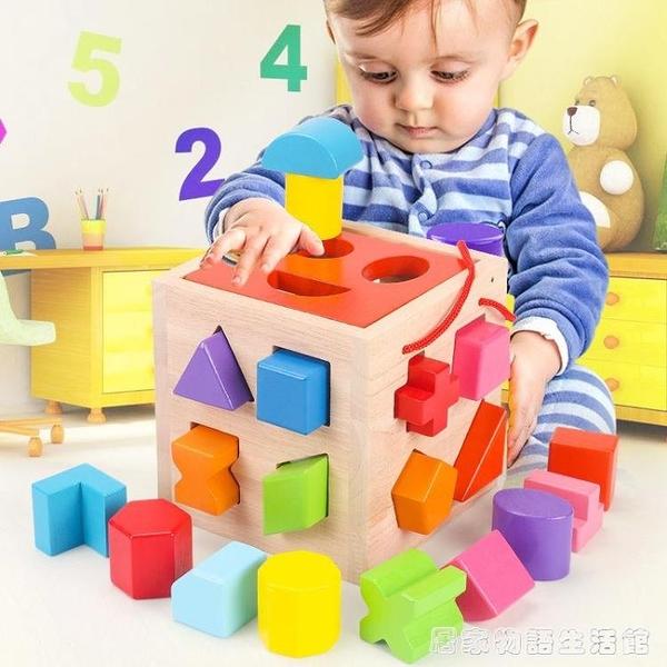 幼拼裝積木 一周歲半男益智力玩具0-1-2-3歲早教男孩 聖誕節全館免運