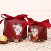 喜糖盒 創意禮盒鑽石糖盒結婚禮婚慶喜糖盒子喜糖袋糖果盒婚慶用品 10色