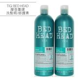 TIGI BED HEAD 摩登重建洗髮精/修護素 750ml【PQ 美妝】