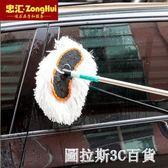 蠟拖洗車刷子軟毛除塵撣子伸縮擦車拖把刷車長柄清潔工具汽車用品 QM圖拉斯3C百貨