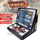 繁體中文版 潘多拉盒6 3D 19吋液晶螢幕 雙人搖桿 可投幣機台版 1300遊戲 街機 月光寶盒 懷舊遊戲