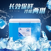 【土城現貨】保溫箱車載便攜式商用冷藏箱戶外燒烤冰桶擺攤保冷冰塊食品保鮮箱