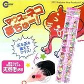 【培菓幸福寵物專營店】日本MARUKAN》CT-279貓用玩具耐咬玩具鼠(1隻入)