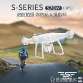 無人機智慧雙返航專業無人機高清航拍遙控飛機4K四軸飛行器航模LX聖誕交換禮物
