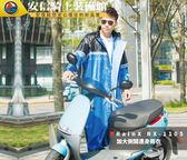 [中壢安信]RainX RX-1105 RX1105 藍 超潑水加大側開連身式防風雨衣 一件式 連身 雨衣 加寬