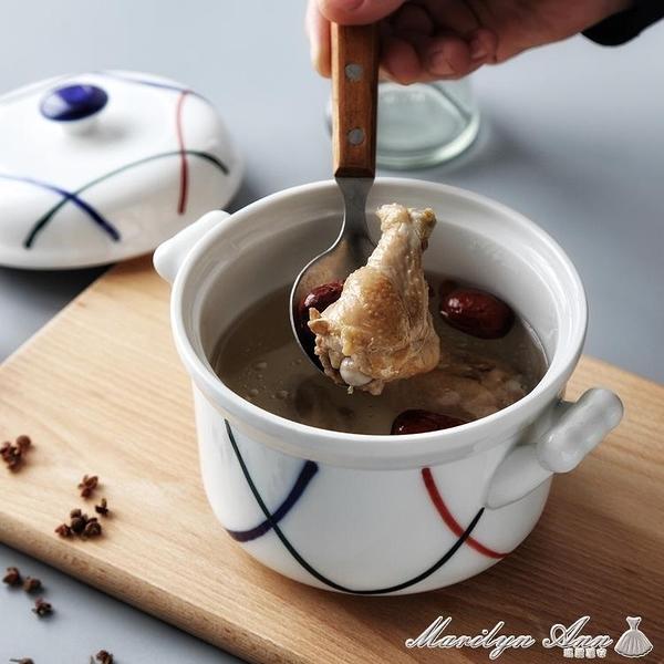 湯鍋日式釉下彩手繪陶瓷燉盅 雙耳燉鍋湯鍋帶蓋子隔水燉盅深湯鍋大號【快速出貨】