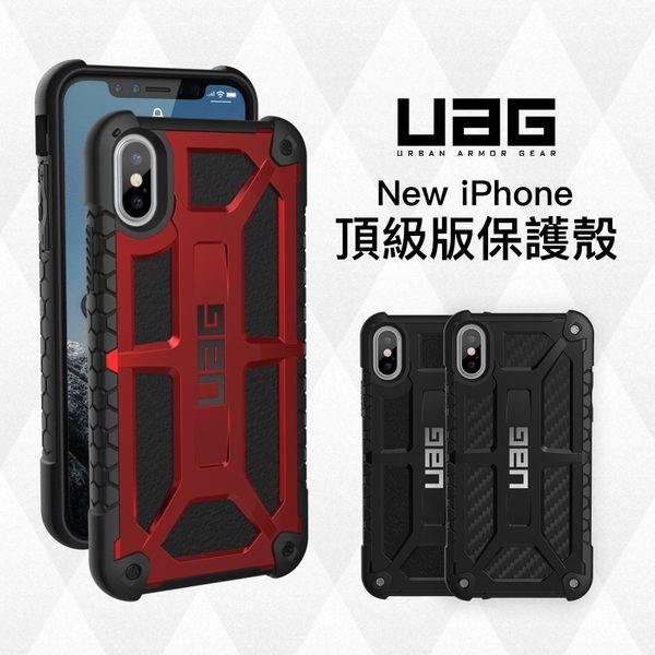 UAG iPhone XR XS Max 頂級版 耐衝擊 保護殻 防摔殼 手機殼 防刮傷 按鍵保護