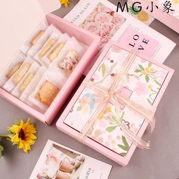 月餅盒 蛋黃酥包裝盒6粒裝雪花酥包裝盒
