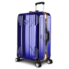 Arowana 極光閃耀25吋PC鋁框旅行箱(紳士藍)650853-3