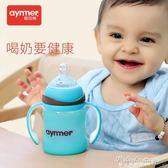 愛因美奶瓶玻璃新生兒嬰兒奶瓶防摔防脹氣硅膠寶寶奶瓶用品寬口徑·蒂小屋服飾