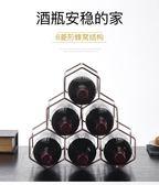 歐式紅酒架擺件創意葡萄酒架家用酒瓶架展示架酒櫃裝飾客廳酒架子 夢依港 LX