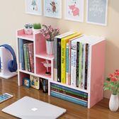 創意多功能簡易迷你桌面小書架辦公收納置物架 YY4194『東京衣社』TW