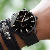 新款手表男學生男士手表運動韓版石英表防水潮流全自動機械表皮帶 生活樂事館