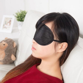 ◄ 生活家精品 ►【J120-1】絲質遮光睡眠眼罩 出差 旅行 休息 護眼 飛機 午休 便攜 透氣 長途 弧形