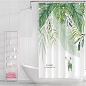 浴簾 北歐浴室衛生間洗澡簾子防水隔斷簾加厚防霉浴簾布【快速出貨】