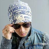 帽子秋夏季女男士韓版套頭帽包頭帽空調嘻哈帽男帽睡帽薄戶外騎行【快速出貨全館八折】