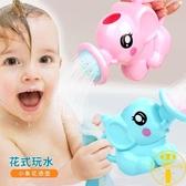 兒童洗澡玩具小象洗澡戲水花灑泳池玩具【雲木雜貨】