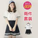 BOBO小中大尺碼【86112】兩件式套裝水手服衣雙線條短袖短裙