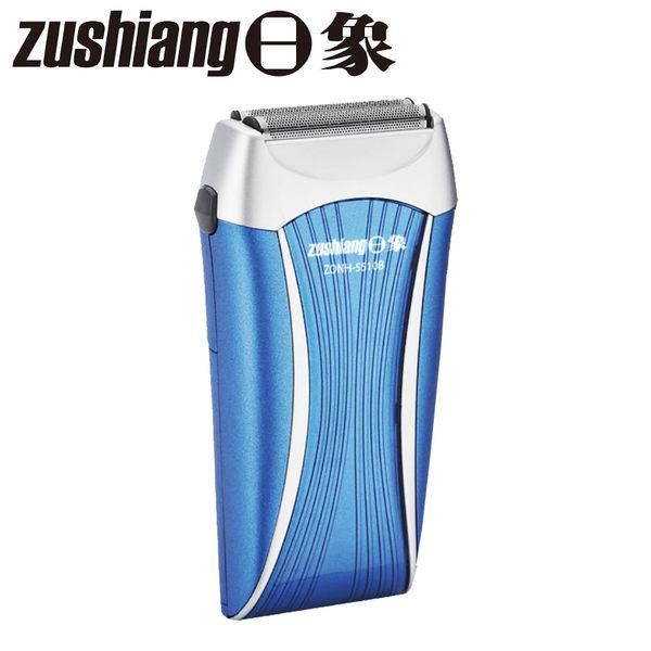 【日象】勁冽電鬍刀(電池式) ZONH-5510B