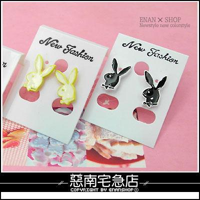 惡南宅急店【0097D】首爾相遇‧專櫃鋼針『兔子符號』韓版雜誌介紹‧一對價
