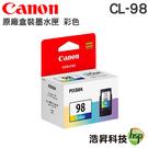 CANON CL-98 彩色 原廠盒裝墨水匣 適用E500 E600