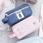 筆袋 小清新簡約筆盒可愛文具袋文具用品創意韓版硅膠帆布鉛筆袋 快樂母嬰
