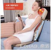 頸椎按摩器頸部腰部肩部背部電動椅墊全身多功能枕頭按摩靠墊家用 NMS樂活生活館