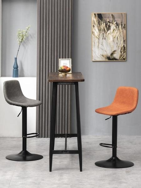 吧台椅升降時尚簡約酒吧椅現代家用高腳凳子輕奢靠背鐵藝旋轉椅子 青木鋪子