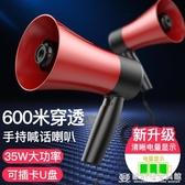 雅蘭仕錄音喇叭揚聲器戶外地攤叫賣器手持宣傳可充電喊話擴音器喇叭 『歐尼曼家具館』
