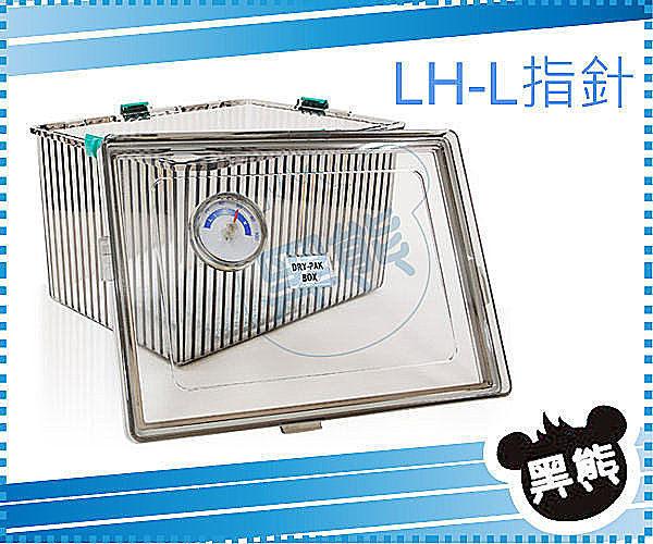 黑熊館 Kamera 高密度加壓壓克力 LH 附濕度計 附乾燥劑 防潮箱 防潮盒 乾燥箱 乾燥劑 免插電