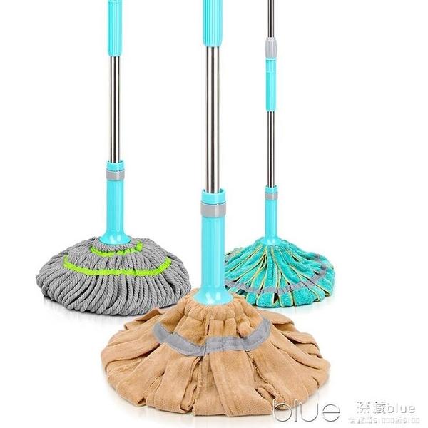 拖把免手洗木地板懶人地拖墩布地推拖帕棉線擰水拖把 YYJ深藏blue