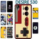 [Desire530 手機殼] htc desire 530 d530 D530U D630 d630u 硬殼 外殼